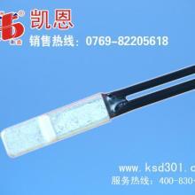 供应厦门KSD9700电热热保护器批发