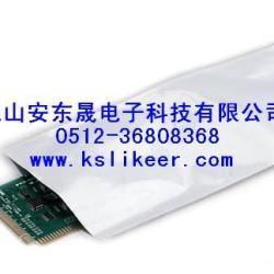 供應防靜電防潮鋁箔袋