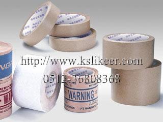 供应印刷牛皮纸水性牛皮纸
