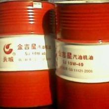 北滘废机油回收大岗废溶剂回收公司三乡废品回收厂双合废齿轮油回收广批发