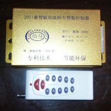 供应静海甲醇控制器