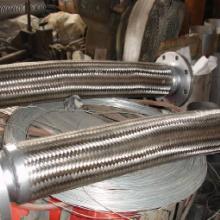 供应油田泵用软管