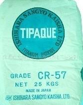 石原钛白粉CR-57中国代理