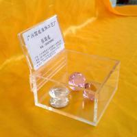 供应珠宝展示盒
