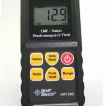 AR820也是AR1392香港希玛 电磁辐射仪家用电器辐射检测环境检图片