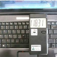 数字显示/电磁波辐射测试仪LZT-1120 家用电器辐射检测仪图片