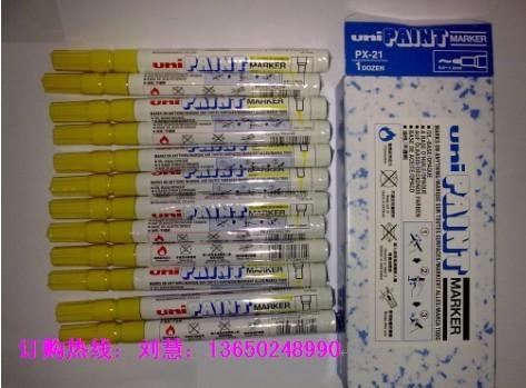 供应日本三菱PX-21漆油笔油漆笔