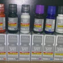 供应TAT工业印油
