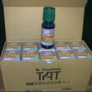 日本TAT环保金属速干印油墨图片