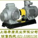 2G或2GRN系列双螺杆泵图片