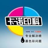 供应批发色彩管理软件