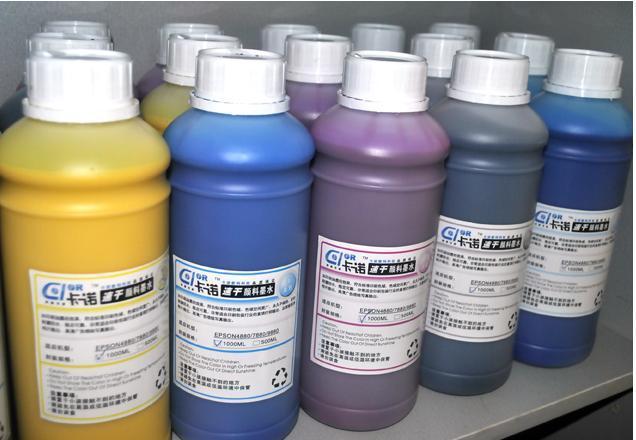 供应深圳铜板纸速干水性颜料墨水