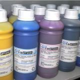供应卡诺速干水性颜料墨水1L 铜版纸 金银卡速干颜料墨水