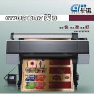 卡诺数码PET材质直印机图片