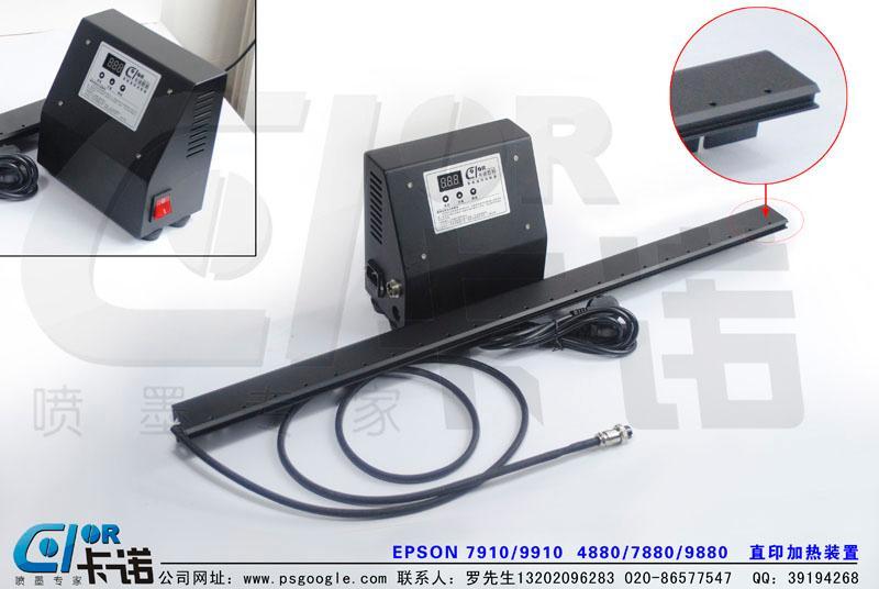 供应A1系列打印机加热器