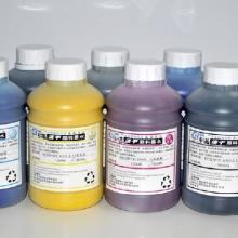 供应广州卡诺水性颜料墨水4910图片