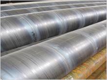 供应河北孟村国标螺旋钢管厂孟村大口径国标螺旋钢管厂图片