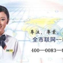 上海索尼电视售后服务电话价格表