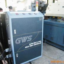 供应速冷速热模温机 高光成型速冷速热模温机 速冷速热模温机厂家