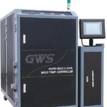 供应热变温无痕注塑成型辅助设备 蒸汽高光无痕注塑辅助设备