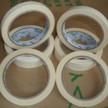 美纹纸胶带厂家-定制-价格图片
