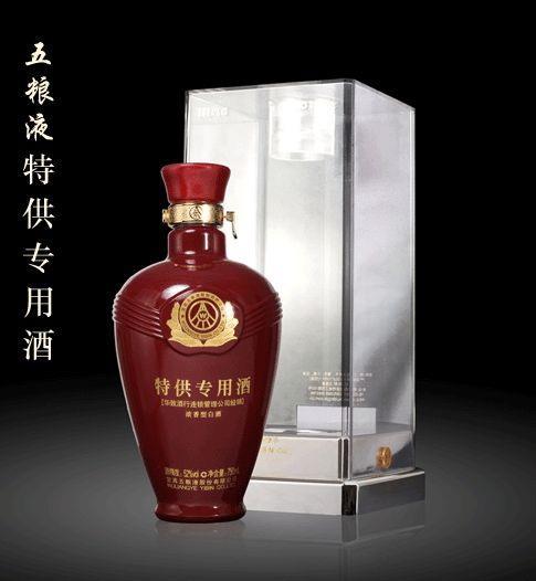 红釉图片 红釉样板图 红釉 内江市中区华致酒行