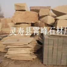 供应黄色花岗岩石材/河北柏坡黄石材石料/柏坡黄线条批发