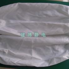 供应防静电袖套/无尘袖套厂家订做批发