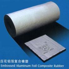 供应复合贴面橡塑保温板,空调用橡塑保温材料,广东橡塑保温材批发