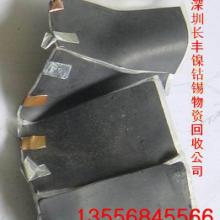 供应回收四氧化三钴氧化钴氧化亚钴图片