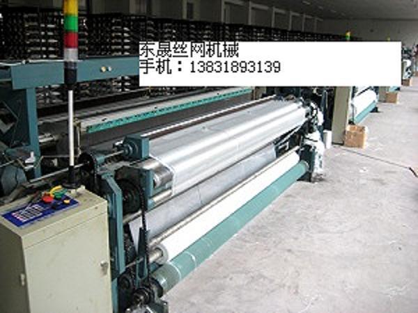 供应网格布织机