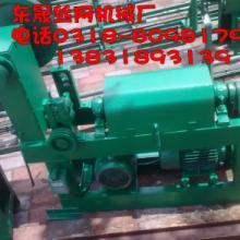 供应废旧钢丝直丝机调直机切断机轧丝机点焊机对焊机批发