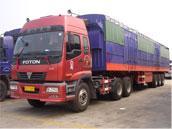 上海物流公司上海运输公司上海货运图片