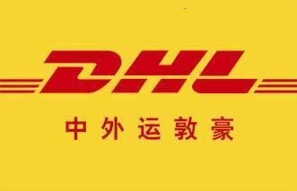 供应安吉DHL中外国际快递 安吉DHL电话安吉DHL国际快递公司