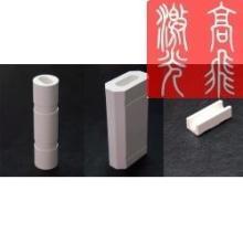 供应激光行业陶瓷产品www.hlylaser.info
