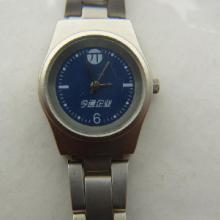 西安手表厂西安制作手表西安手表