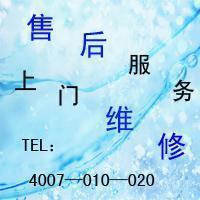 JNLG指定沈阳LG电视维修图片