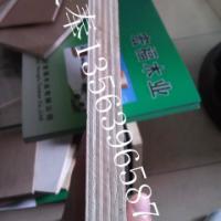 供应临沂高档家具板近期价格,环保E1胶18mm桉木芯家具板