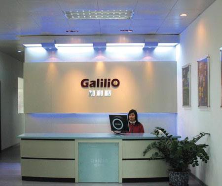 办公室logo背景墙创意办公室logo背景墙图片13
