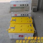 华蜀发电机蓄电池/华蜀汽车蓄电池图片