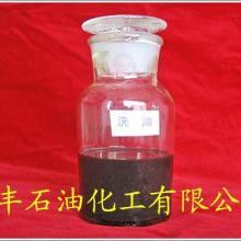 供应洗油 中质洗油 煤制品