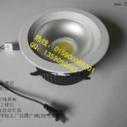 LED节能商场专卖店专用天花筒灯图片