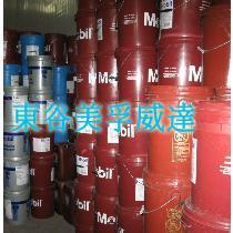 供应美孚力士润滑脂,美孚力士EP0,1,2,3,004和023批发