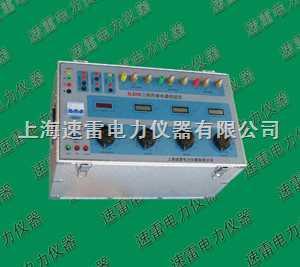 SL8205三相热继电器校验仪销售