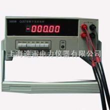 供应QJ83A高阻直流电阻电桥