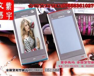 工程塑料    外形尺寸  111×55×14mm    手机重量  138克(含电池)图片