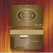 郑州会员卡+郑州金属卡+郑州做卡图片