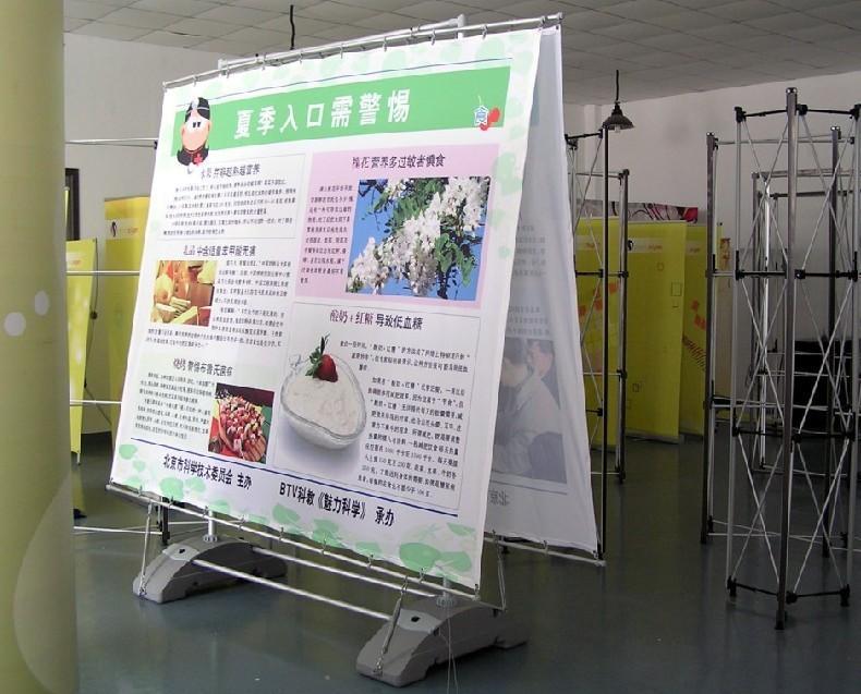 广告展示架厂 广告展示架 铝合金广告展示架图片
