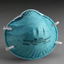 供应3M1860医用防护口罩