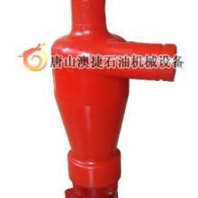 供应用于钻井设备配件|振动筛配件|除泥器配件的固控设备配件
